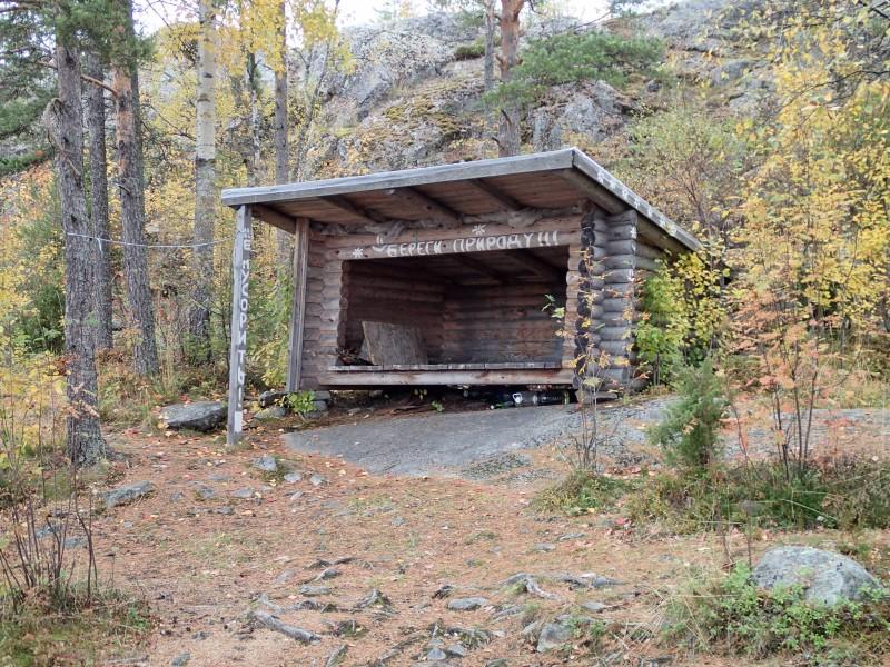 Honkasalon laavu on suomalaisvenäläisen projektin aikaansaannos